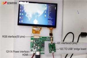 7 inch hmi touch screen