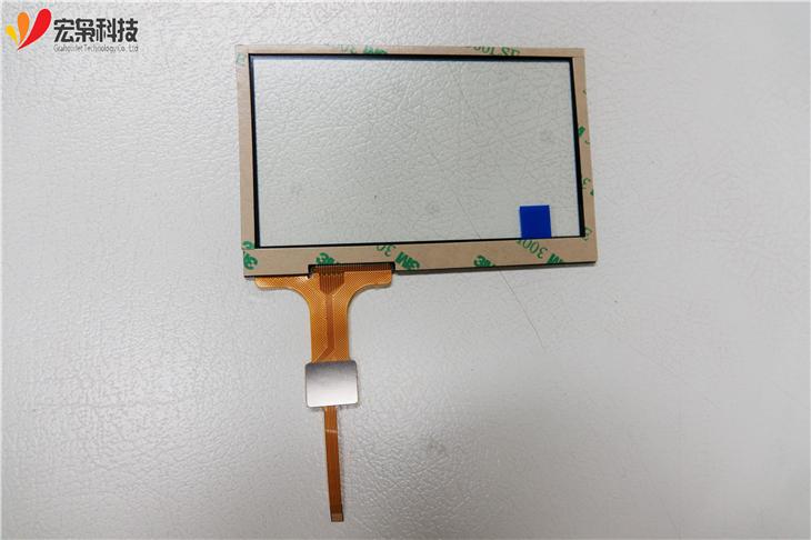 4.3 inch raspberry pi 2 touch screen